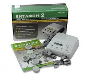 Витафон-2 Аппарат виброакустического и инфракрасного воздействия