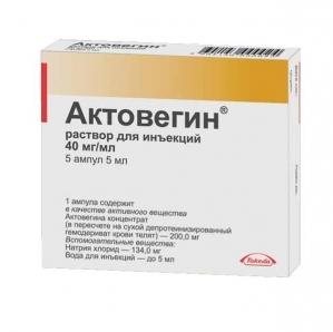 Актовегин р-р д/ин. 40мг./1мл. амп. 5мл. №5