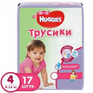 Подгузники-трусы Хаггис 9-14 кг №17 для девочек
