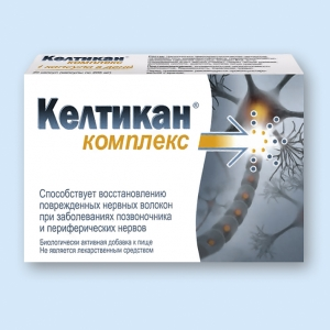 Келтикан Комплекс капс. №20 (БАД)
