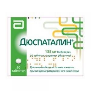 Дюспаталин табл.п.о. 135мг. №50