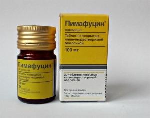 Пимафуцин табл.п.о. 100мг. №20