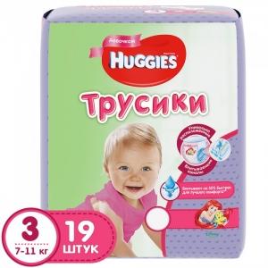 Подгузники-трусы Хаггис 7-11 кг №19 для девочек