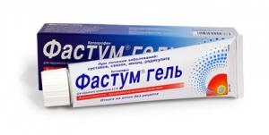 Фастум гель д/наруж. прим. 2.5% туба 50г