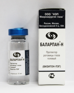Баларпан-Н протектор эпителия роговицы глаза гелевый фл. 10мл. (Визитон-ПЭГ)