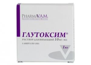 Глутоксим р-р д/ин. 1% (10мг/мл.) амп. 1мл. №5