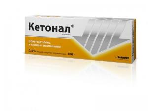 Кетонал гель д/наруж. прим. 2.5% туба 100г