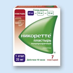 Никоретте пластырь трансдермальный полупрозрачный 25мг./16ч №7 (1-ый этап лечения)