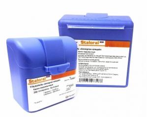 Аллерген Сталораль пыльцы березы капли подъязычные фл. 10мл. №3 (начальный курс)