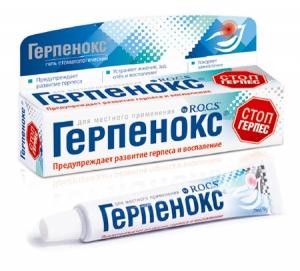 РОКС Герпенокс гель стоматологический туба 9г