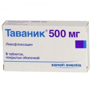 Таваник табл.п.п.о. 500мг. №5