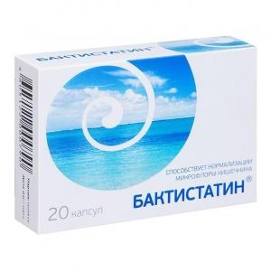 Бактистатин капс. 500мг. №20 (БАД)