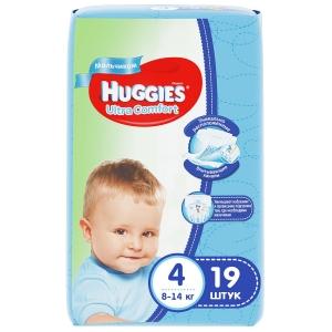 Подгузники детские Хаггис Ультра Комфорт 8-14 кг №19 для мальчиков