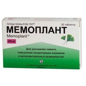 Мемоплант табл.п.п.о. 120мг. №30