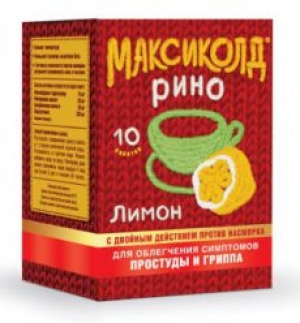 Максиколд Рино пор.д/р-ра орал. пак. 15г №10 , лимон