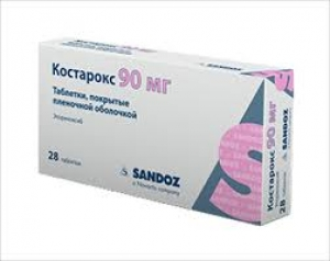 Костарокс табл.п.п.о. 90 мг. №28