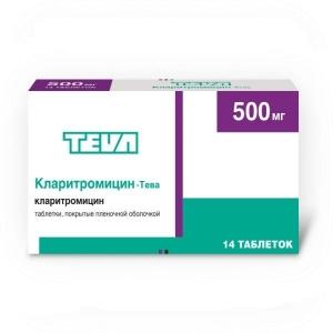 Кларитромицин-Тева табл.п.п.о. 500мг. №14