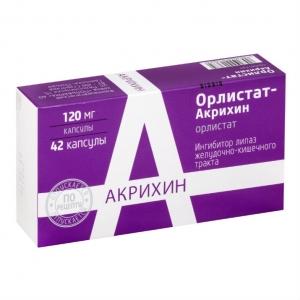 Орлистат Акрихин капс. 120 мг. №42