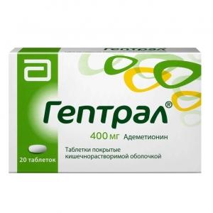 Гептрал табл.п.о. кишечнораств. 400мг. №20