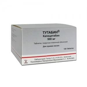 Тутабин табл.п.п.о. 500мг. №120