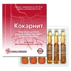Кокарнит лиофил.д/приг.р-ра для в/м введения + р-ль. 0,187125 амп. №3