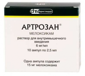 Артрозан р-р для в/м введ. 6мг/мл. амп. 2,5мл. №10