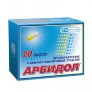 Арбидол капс. 100мг. №20