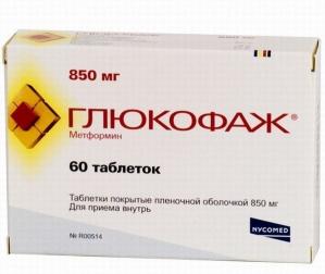 Глюкофаж табл.п.п.о. 850мг. №60