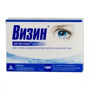 Визин Чистая слеза ср-во увлажняющее офтальмологическое капли глазные в амп. 0,5мл. №10
