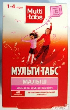 Мульти-табс Малыш табл.жев. №60 (малиново-клубничный вкус)