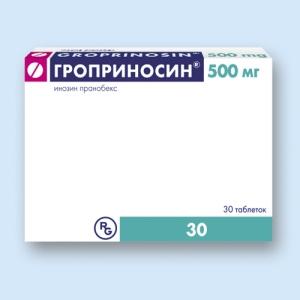 Гроприносин табл. 500мг. №30
