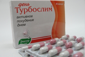 Липоксин для похудения: отзывы, инструкция и цена