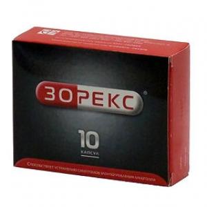 Зорекс капс. 250мг.+10мг. №10
