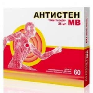Антистен МВ табл.п.п.о. пролонг. дейст. 35мг. №60