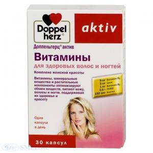 Доппельгерц Актив Витамины для волос и ногтей капс. №30 (БАД)