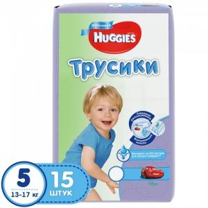 Подгузники-трусы Хаггис 13-17 кг №15 для мальчиков