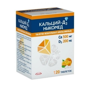 Кальций Д3 Никомед табл.жев. 500мг. №120 (апельсин)