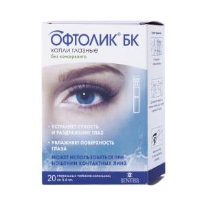Офтолик БК капли глазные тюбик-капельница 0,4мл. №20