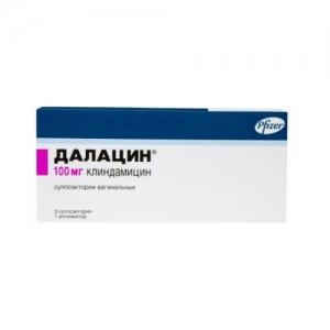 Далацин супп.ваг. 100мг. №3