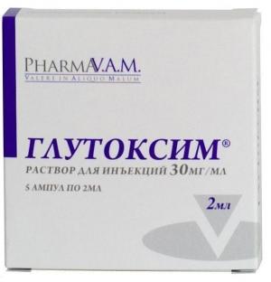 Глутоксим р-р д/ин. 3% (30мг/мл.) амп. 2мл. №5