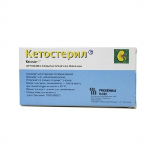 Кетостерил табл.п.п.о. №100