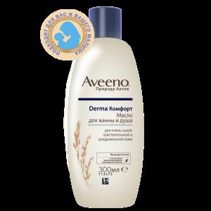 Авино Дерма Комфорт масло для ванны и душа 300 мл.