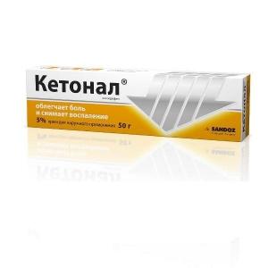 Кетонал крем д/наруж. прим. 5% туба 50г