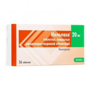 Нольпаза табл.п.о. кишечнораств. 20мг. №56