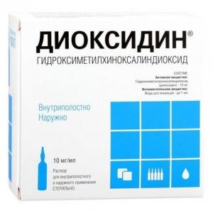 Диоксидин р-р д/внутриполост. и наруж. прим. 10мг/мл. амп. 10мл. №10