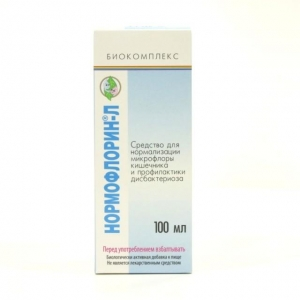 Нормофлорин-Л фл. 100мл. (БАД)