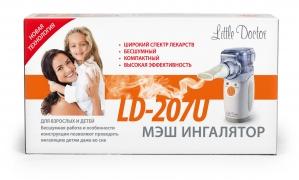Ингалятор LD -250U ультразвуковой
