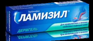 Ламизил Дермгель гель д/наруж. прим. 1% туба 15г