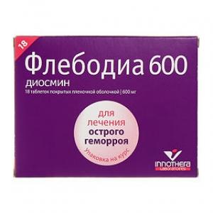 Флебодиа табл.п.п.о. 600 мг. №18