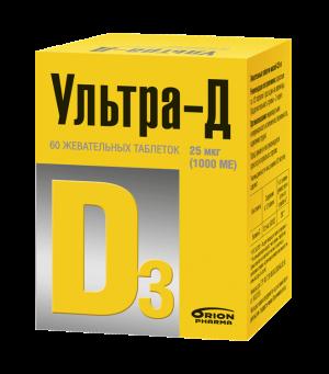 Ультра-Д Витамин Д3 25мкг (1000МЕ) табл. жев. №60 (БАД)